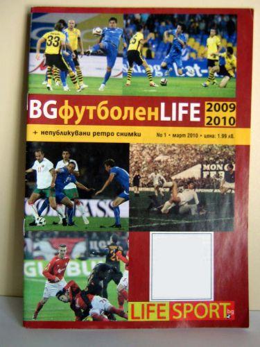 """Списание """"BG футболен Life"""", бр.1"""