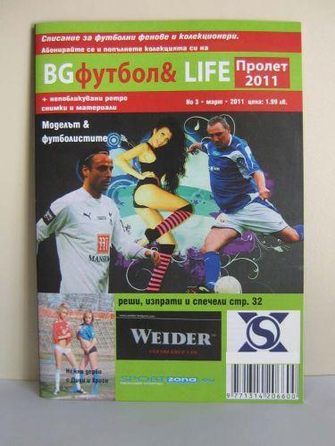 "Списание ""BG футбол & Life"", бр.3"