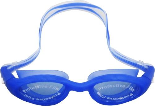 Очила за плуване Х2, сини