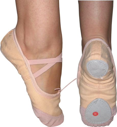 Балетни обувки Класик Бежови, детски