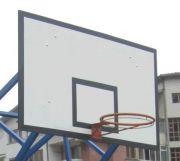 Табло за баскетбол, метал, 90 / 60 см