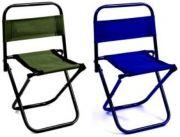 Сгъваем стол с облегалка, цветен
