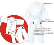 Детско кимоно за карате, 260 г/м2