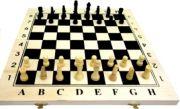 Игрален комплект Шах&Табла, 39 см