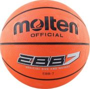 Топка за баскетбол Molten EEB-7