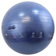 Швейцарска топка с дръжки, 80 см