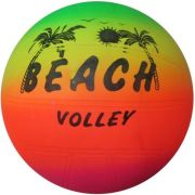Детска волейболна топка, 23 см
