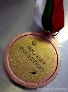 Емблема за медал с надпис